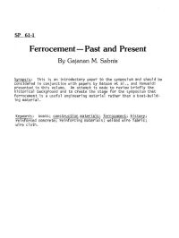 Shifting experience of self a bibliographic essay